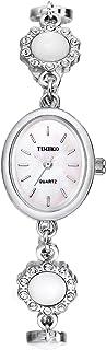 Time100 Fashion Vintage Diamond Alloy Strap Waterproof Jewelry Bracelet Ladies Quartz Watch # W40124L.02A (Silver)