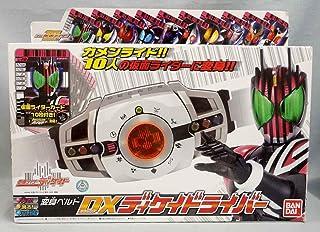 なりきり 変身ベルト DXディケイドライバー 開封 仮面ライダーディケイド