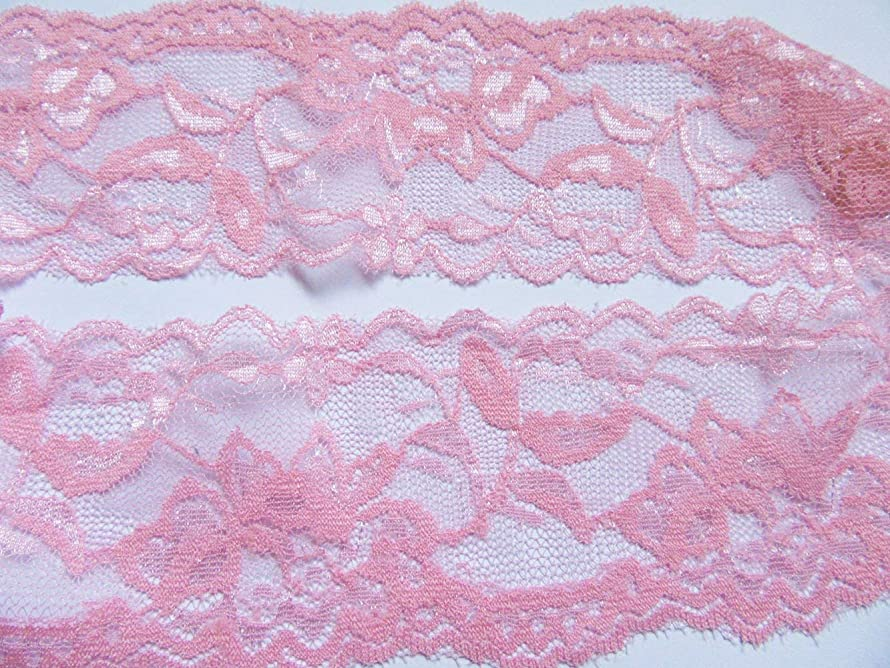 YYCRAFT Pack Of 20y Elastic Lace 2.25