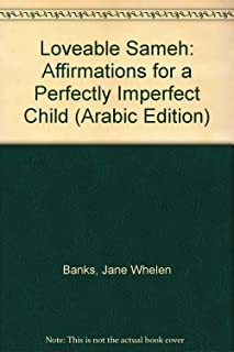 Loveable Sameh: Affirmations for a Perfectly Imperfect Child