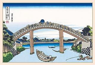 AAY20-1864 和風グリーティングカード/むねかた 「浮世絵 深川万年橋下」(中紙・封筒付) 再生紙
