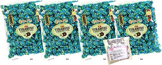 元祖ティラミスチョコレート 500g×4袋【ピュアレミルクココアチョコ25gおまけ付き】