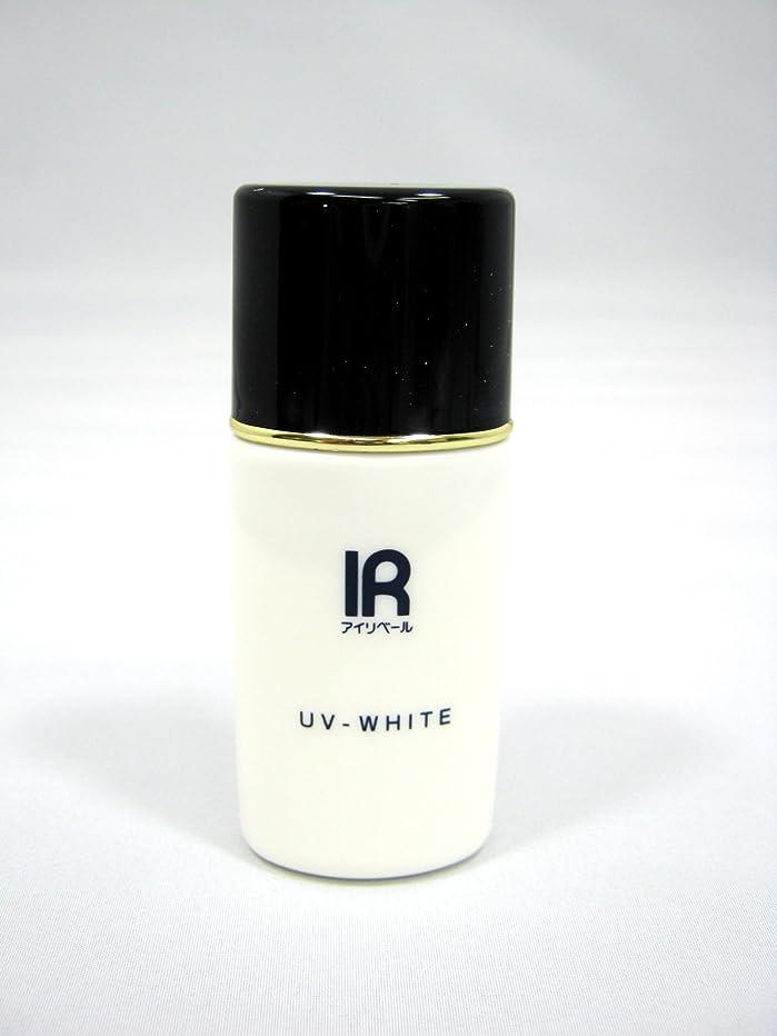 細胞壊れた追うIR アイリベール化粧品 UVホワイト(メイクアップベース) 30ml