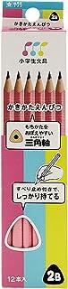 サクラクレパス かきかた鉛筆 小学生文具 2B 三角 Gエンピツ2B#20 ピンク 12本