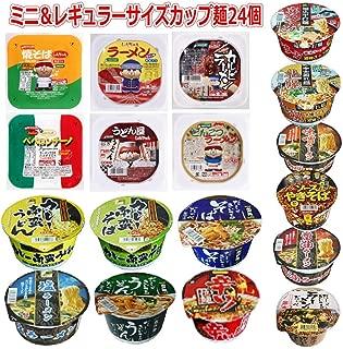 格安カップ麺 ス東京拉麺ミニサイズカップ麺 味のスナオシレギュラーカップ麺24個セット