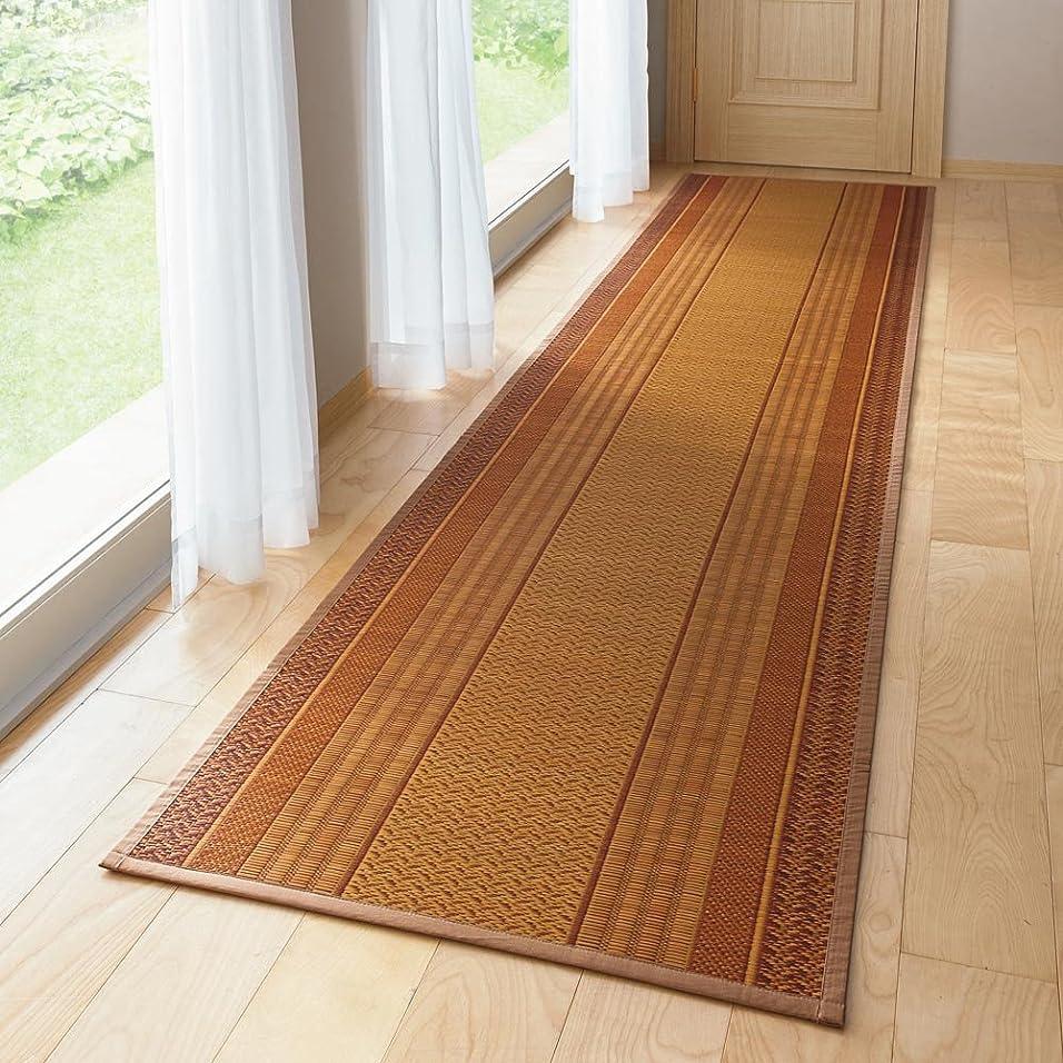 消すフェデレーション平野約80×180cm(紋織りい草〈ランクス〉 廊下敷き(裏?不織布)) 676376(サイズはありません イ:ベージュ)