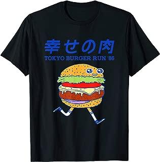 Best tokyo burger run Reviews