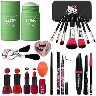 BTN Green Tea Aloe Face Pack Mask for Men & Women 7 Pcs Face Makeup Brushes + 2 Pcs Nail Colour and Two Pcs Lipistics Red ...