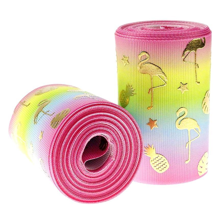 Midi Ribbon Summer Party Gold Flamingo Print Grosgrain Ribbon - 3
