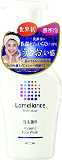 ラメランス 泡フェイスウォッシュ160mL(透明感のあるホワイトフローラルの香り) 角質層のラメラを濃密泡で包み込みしっとり泡洗顔