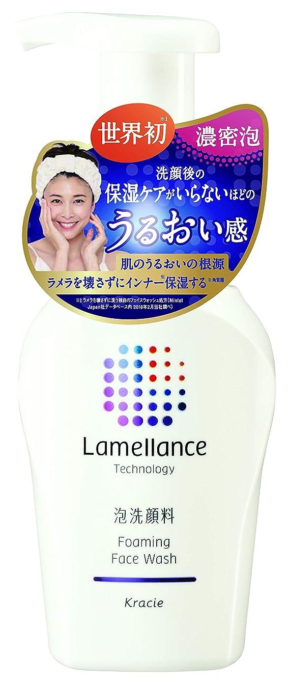 あたたかい丘仕えるラメランス 泡フェイスウォッシュ160mL(透明感のあるホワイトフローラルの香り) 角質層のラメラを濃密泡で包み込みしっとり泡洗顔