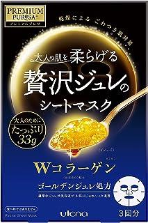 PREMIUM PUReSA W collagen excellent facial sheet mask HOT ITEM 33gx 3sheets(Pack of 2)