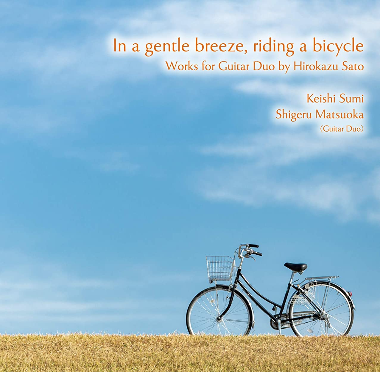 放出のスコアエチケットそよ風の中、自転車に乗って~佐藤弘和ギター二重奏作品集