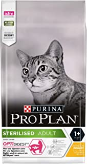 Proplan Dry Cat Food Sterilised Catchicken, Brown, 1.5 Kg, 12370497