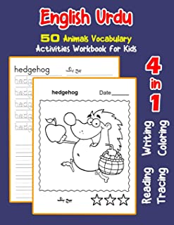 English Urdu 50 Animals Vocabulary Activities Workbook for Kids: 4 in 1 reading writing tracing and coloring worksheets (English Activities Book for Children)