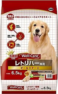 ウェルケア ドッグフード オールステージ レトリバー専用 6.5kg