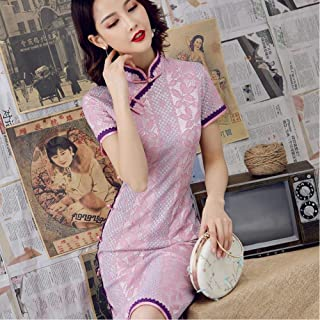 Women'S Short Lace Cheongsam Chinese Dress Cheongsam Party Retro Elegant Dress