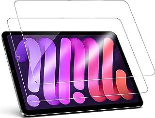 YOCCO iPad mini6 ガラスフィルム 【2枚入】 9H硬度 99.9%高透過率 iPad Mini 第6世代 2021 液晶保護フィルム iPad mini 6 強化ガラスフィルム 8.3インチ 0.26mm極薄 飛散防止 指紋防止...