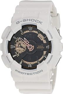 G-SHOCK Men's GA110RG-7A Year-Round Analog-Digital Automatic White Watch