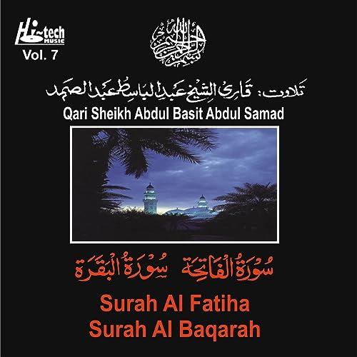 qari abdul basit abdul samad full quran download