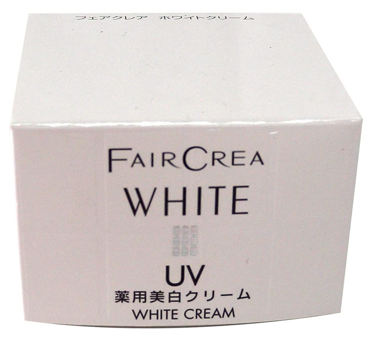 契約した主要な一人でフェアクレア ホワイトクリーム 30g <27130>