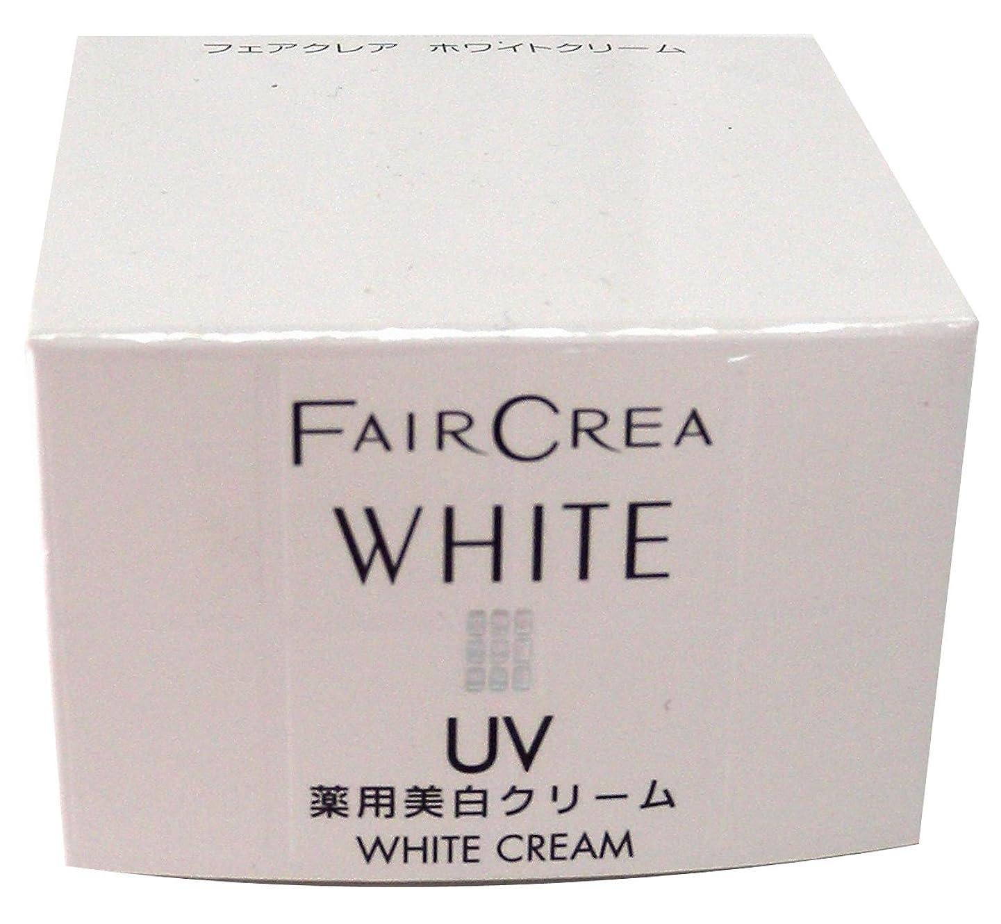 魅了する帝国細いフェアクレア ホワイトクリーム 30g <27130>