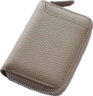 [STREAM] 小銭入れ 本革 コインケース 小さい財布 メンズ 6ポケット キーチェーン付き