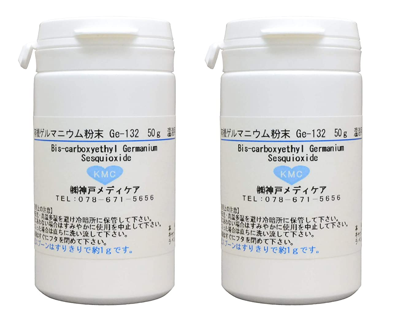精緻化怪しいミンチ有機ゲルマニウム粉末【100g】Ge132パウダー 温浴専用 入浴剤