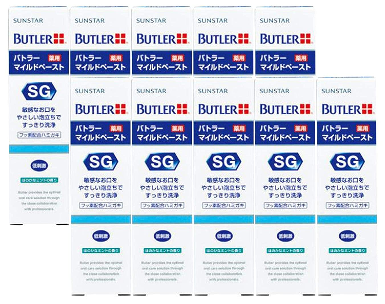 数学場合壁サンスター(SUNSTAR) バトラー(BUTLER) マイルドペースト 25g × 10本 医薬部外品