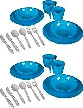 طقم طاولة ستانسبورت لشخصين مع حقيبة شبكية - 2 قطعة