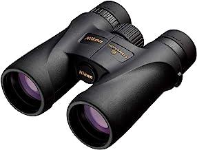Nikon Monarch 5 12x42 - Prismático, Negro