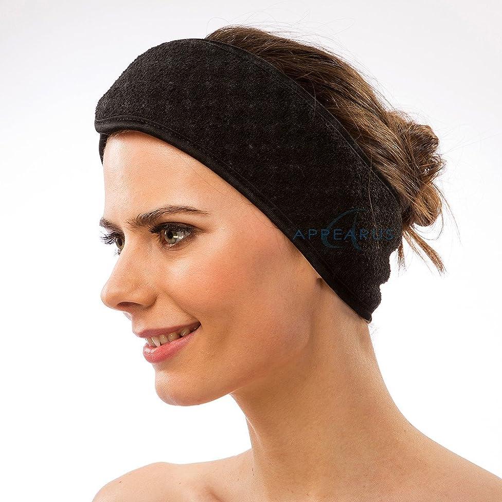 Appearus Black Stretchable Spa Headband 3.5