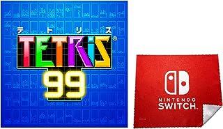 TETRIS 99 -Switch (【Amazon.co.jp限定】Nintendo Switch ロゴデザイン マイクロファイバークロス 同梱)