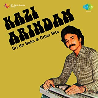 Uri Uri Baba (Instrumental)