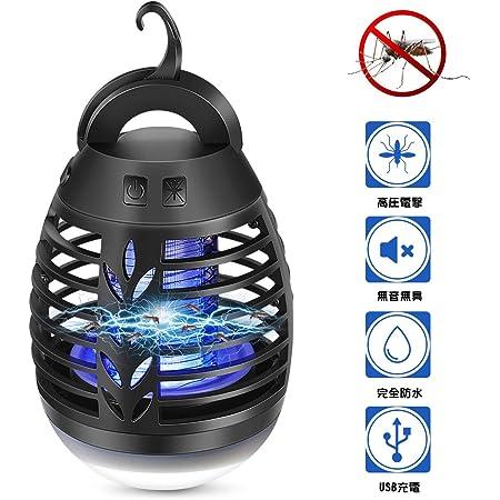 【2020増強版】QZT 電撃殺虫器 LEDランタン 蚊取り器 照明 捕虫器 誘虫灯 殺虫灯 屋外室内適用 防水機能 USB充電式 省エネ