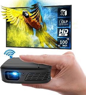 ミニ プロジェクター 小型 DLP投影方式 LED光源 WiFi 3300 ルーメン 1080PフルHD対応 1280*720解像度 自動台形補正 iPhone/パソコン/スマホ/タブレット/ゲーム機/DVDプレイヤーなど接続可能 USB/HD...