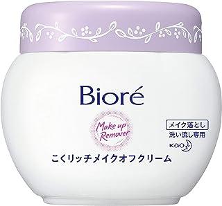 Biore Make-up Romoving Cream KOKU Rich 200g (japan import)