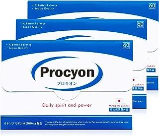 プロキオン オキソアミヂン200mg配合 [指定医薬部外品] 180カプセル お得なおまとめ3ヶ月分