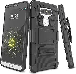 LG G5 Case,TILL [Knight Armor] Heavy Duty Full-Body Rugged Holster Resilient Armor Case [Belt Swivel Clip][Kickstand] Combo Cover Shell for LG G5 Phone AT&T T-Mobile Sprint Verizon Unlocked [Black]