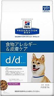 【療法食】 プリスクリプション・ダイエット ドッグフード d/d ディーディー ダック&ポテト 7.5kg