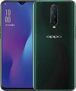 OPPO R17 Pro エメラルドグリーン 【日本正規代理店品】 CPH1877(EG)