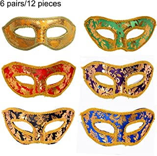 Allnice Masquerade Mask Mardi Gras Masks for Women/Men, Venetian Masks for Carnival Party/Halloween/ Costume/Fancy Dress Party etc