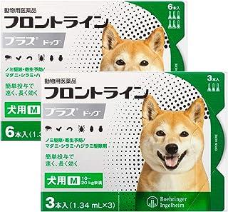 犬用フロントラインプラスドッグM 10kg~20kg 9本(9ピペット)【動物用医薬品】