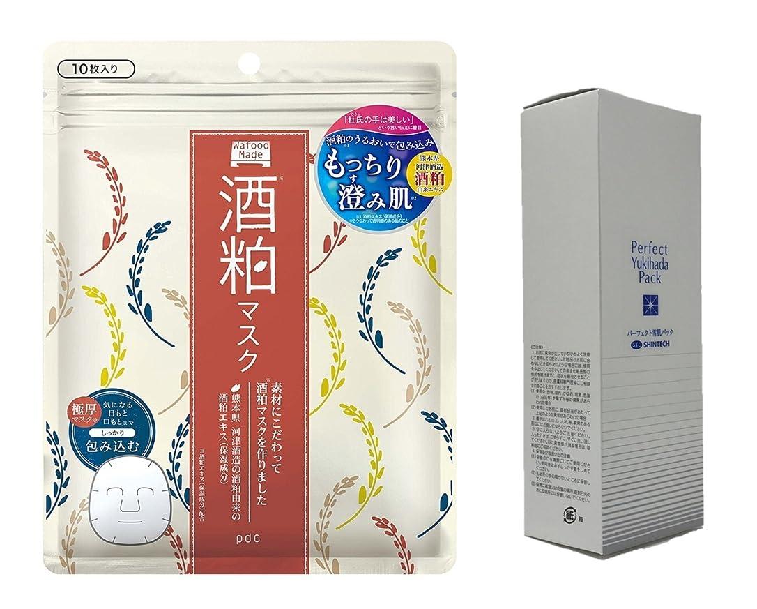群れ租界無しワフードメイド酒粕マスク 10枚入りとパーフェクト雪肌フェイスパック 130g 日本製 美白、保湿、ニキビなどお肌へ SHINTECH