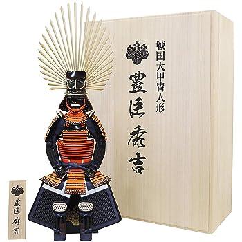 戦国大甲冑人形 豊臣秀吉 高さ約30cm フィギュア 3D造型 3D 甲冑 戦国 i001