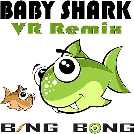 Amazon Com Bing Bong Children S Music Digital Music