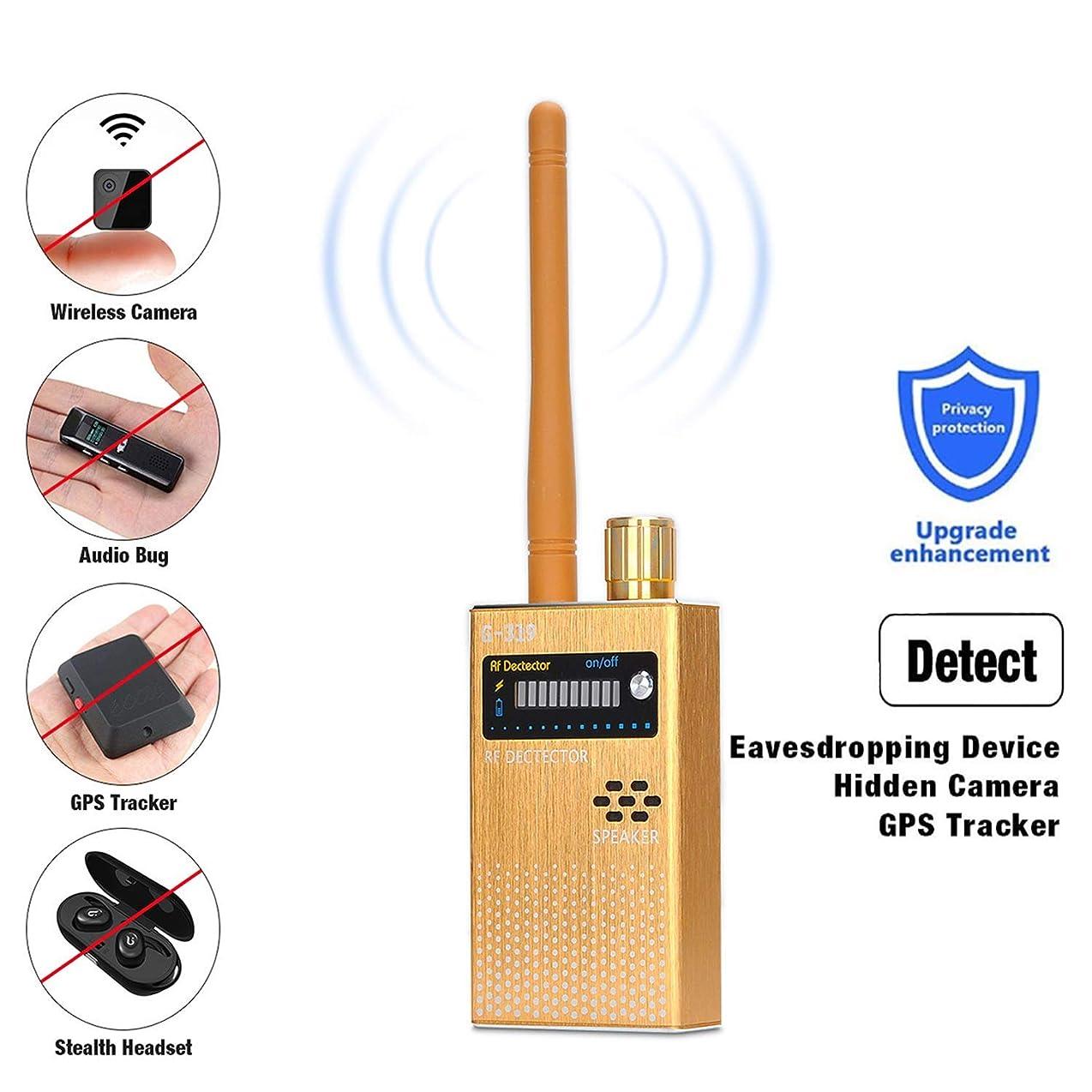 RF Signal Detector COVVY Wireless Anti Spy Bug Detector GPS Radar Radio Scanner GSM Signal Tracker Hidden Camera Eavesdropping Device Wireless Signal Alarm fmhjpdhxdpnx0322