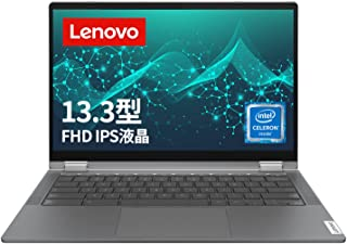 【Amazon.co.jp 限定】Google Chromebook Lenovo ノートパソコン Ideapad Flex550i (13.3インチフルHD液晶 Celeron 4GBメモリ 32GB SSD 日本語キーボード コンバーチブル...