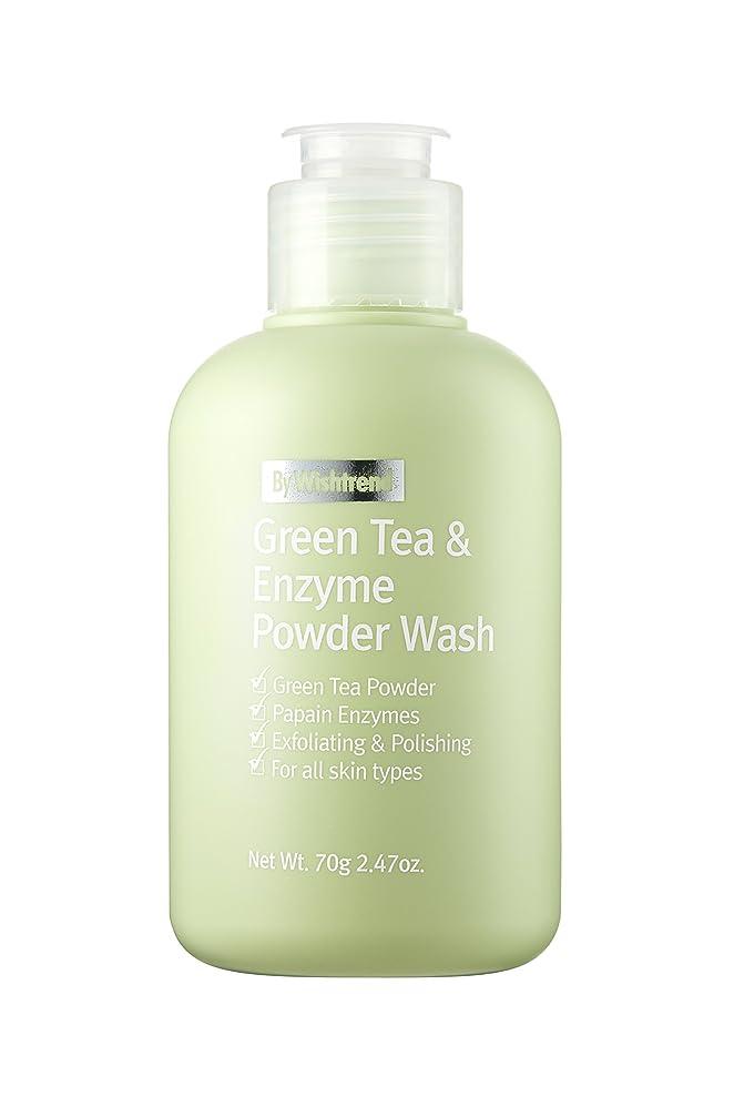 ドループ誰かマンモスBY WISHTREND(バイ?ウィッシュトレンド) グリーンティー&エンザイム?パウダーウォッシュ, Green Tea & enzyme Powder Wash 70g [並行輸入品]