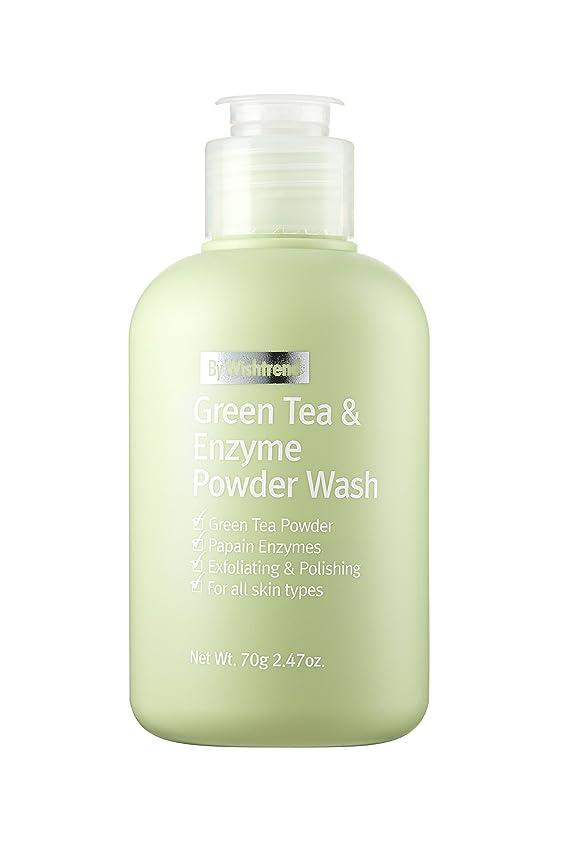 きゅうりアイデア傾向があるBY WISHTREND(バイ?ウィッシュトレンド) グリーンティー&エンザイム?パウダーウォッシュ, Green Tea & enzyme Powder Wash 70g [並行輸入品]